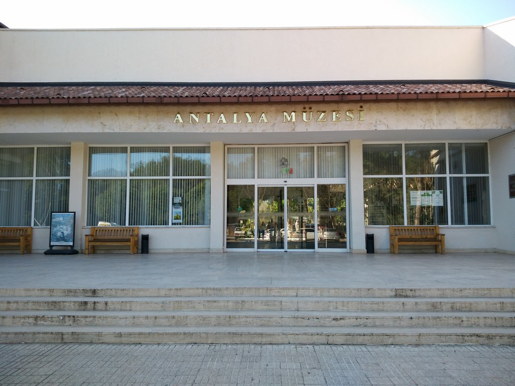 Археологический музей Анталии.